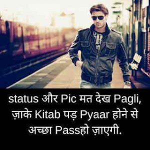 Attitude Shayari dp for facebook hd download
