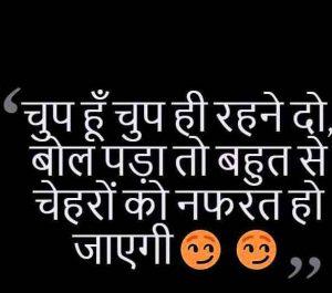 Attitude Shayari dp for whatsapp hd