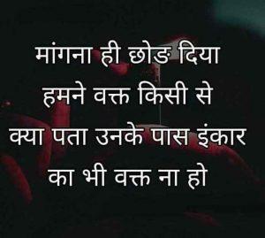 Attitude Shayari for whatsapp dp hd