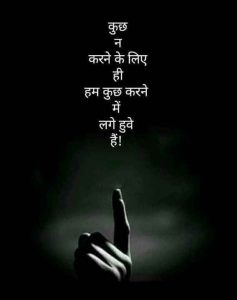 Attitude Shayari images hd