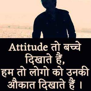 Attitude Shayari status for whatsapp hd