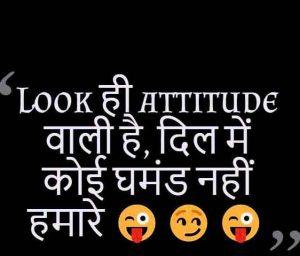 Attitude Shayari status for whatsapp wallpaper hd
