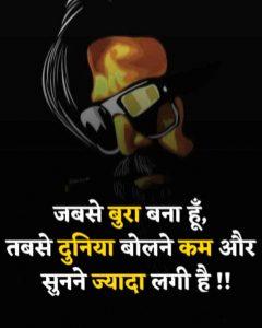 Attitude Shayari whatsapp dp hd download