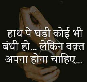 Attitude dp for whatsapp hd