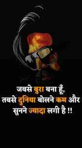best hindi Whatsap Profile Attitude images for boy