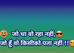 nice status for Line Shayari hd