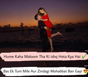 romatic hindi Line Shayari hd download