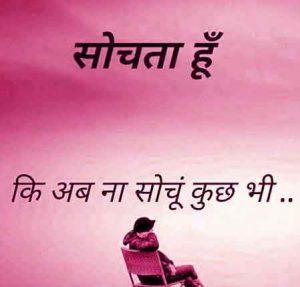 sad boy images for Line Shayari images hd