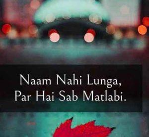sad english imagaes for Line Shayari hd