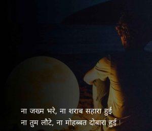 sad girl hindi for Line Shayari hd