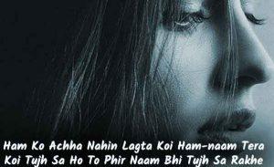 sad girl images for Line Shayari dp hd