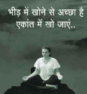 sad girl images for Line Shayari hd download
